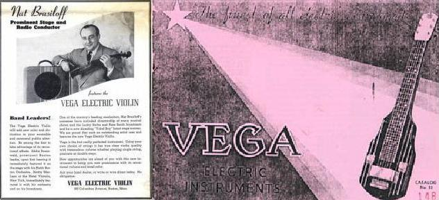 Vega Advertisments